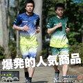ゴレアドール/goleador_昇華グラデーションプラTシャツ上下セット〜フットサルウェア