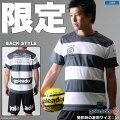 ゴレアドール/goleador_店舗限定ミックス切替ボーダープラTシャツ〜フットサルウェア