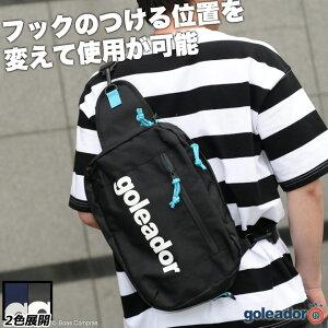 ゴレアドール/goleador_2WAYボディバック〜フットサルウェア