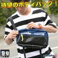 ゴレアドール/goleador_ターボリン切替ボディバック〜フットサルウェア