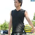 ゴレアドール/goleador_プラノースリーブインナー〜フットサルウェア