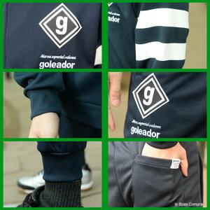 ゴレアドール/goleador_f-060--061_ジャージフードジャケット上下セット〜フットサルウェア