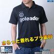 ゴレアドール/goleador グラデーションプリントポロシャツ