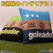 ゴレアドール/goleador 3Col麻クッション