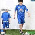 ジョガボーラ/jogarbola_プラクティス上下セット〜フットサルウェア