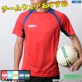 ジョガボーラ/jogarbola_ゲームシャツ〜フットサルウェア