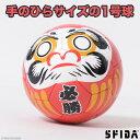 スフィーダ ボール [bsf-da01 SFIDARUMA] sfidaフットサル ボール スフィーダ ボール チームオーダー対応 【ネコポス不可】 その1