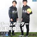 スフィーダ/sfida_ベーシックジャージジャケット上下セット〜フットサルウェア