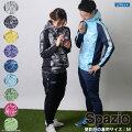スパッツィオ/spazio_MARMOピステ上下セット〜フットサルウェア