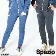 スパッツィオ/spazio ボンディングパンツ