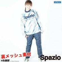 スパッツィオ/spazioピステ上下セット