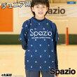 スパッツィオ/spazio ジュニアプラクティスシャツ
