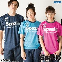 スパッツィオ/spazioカモフラエンボスプラシャツ