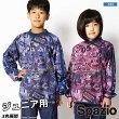 スパッツィオ/spazio ジュニア裏メッシュコラージュ柄ピステシャツ