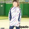 スパッツィオ/spazio ジュニアダイアゴナルストライプクロスハーフジップジャケット