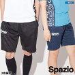スパッツィオ/spazio プラクティスパンツ