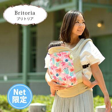 bobacarrier新生児から使える密着型抱っこ紐ボバキャリア4Gプラス