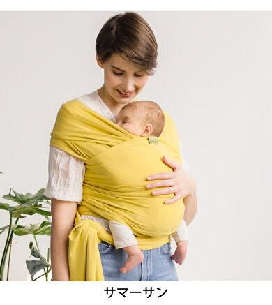 bobawrapバンブー寝かしつけに最適新生児から使える抱っこ紐ボバラップ