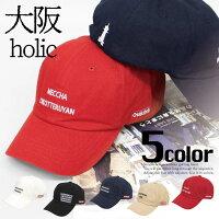 大阪holic刺繍ロゴローキャップ