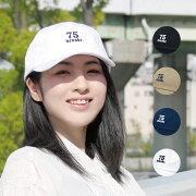 75�?CAP