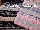ニット生地ソフトガーゼ裏毛:先染めランダムボーダー