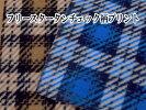 フリース・ボア生地フリース:タータンチェック柄プリント