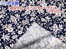 ニット生地40/スムース:リバティープリント【マッジー】