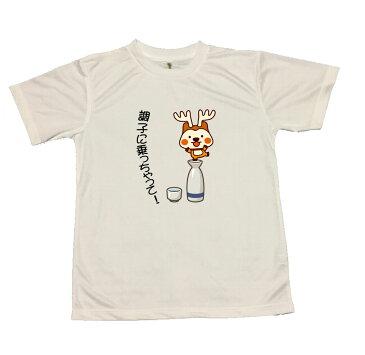 【送料無料】調子にのっちゃってTシャツ