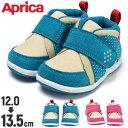 [SALE]《 2足選べる福袋 / キッズ / 対象商品 》《 ベビーシューズ / アップリカ 》赤ちゃん靴 ベビーカー ファーストシューズ 男の子 女の子 ご出産祝い お祝い プレゼント aprica アップリカ ベビーシューズ 1