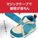 [SALE]《 2足選べる福袋 / キッズ / 対象商品 》《 ベビーシューズ / アップリカ 》赤ちゃん靴 ベビーカー ファーストシューズ 男の子 女の子 ご出産祝い お祝い プレゼント aprica アップリカ ベビーシューズ 3