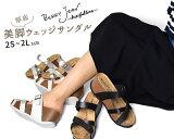 [SALE/50%OFF]『送料無料』厚底・ウェッジソール・レディース・女性・サンダル・フットベット・歩きやすい・軽量・大きいサイズ・ヒール 約7.5cm・白・ストラップ・ベリージーン・Berry Jean・厚底・ウェッジソールスポサン・かまぼこ /22.5/23.0/23.5/24.0/24.5/25.0cm
