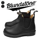 『BLUNDSTONE ブランドストーン サイドゴアブーツ』550 5...