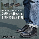 『 グッドイヤー シューズ 』ダイヤル式 ダイヤル TGF スニーカー 靴 メンズ 履きやすい 歩きやすい ワイヤー 紐がない 結ばない GOOD YEAR ダイヤル式 シューズ SSS