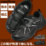 マジックテープ 幅広 ワイド 5E EEEEE スニーカー 靴 メンズ 履きやすい 歩きやすい GOOD YEAR グッドイヤー ベルクロ びりびり シューズ