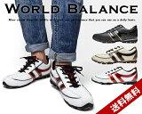 『SALE処分価格』『メンズ スニーカー』靴 カジュアル ローカット ブラック キャメル ワイン 大きいサイズ 小さいサイズ ワールドバランス WORLD BALANCE wb1800 メンズ スニーカー
