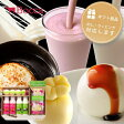 乳製品詰め合わせ(1)