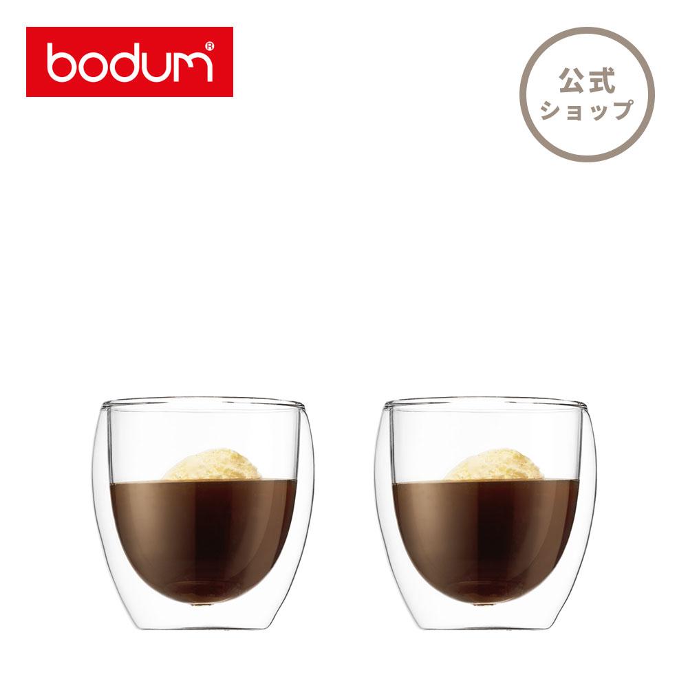 【公式】 BODUM ボダム PAVINA パヴィーナ ダブルウォール グラス 250ml 2個セット 4558-10 タンブラー コップ マグカップ マグ 薩摩 切子 飲み物 保温 保冷 ハイボール ロックグラス
