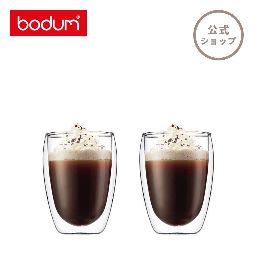 【公式】 BODUM ボダム PAVINA パヴィーナ ダブルウォール グラス 350ml 2個セット 4559-10 タンブラー コップ マグカップ マグ 薩摩 切子 飲み物 保温 保冷 ハイボール ロックグラス
