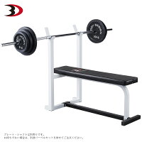 プレスベンチ│トレーニングベンチベンチプレス台筋トレトレーニングウエイトトレーニング