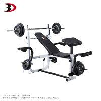 マルチプレスベンチ│トレーニングベンチベンチプレス腹筋台筋トレトレーニングウエイトトレーニング