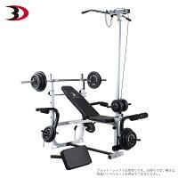 ハイパーマルチプレスベンチ│トレーニングベンチベンチプレス腹筋台筋トレトレーニングウエイトトレーニング