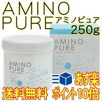 【あす楽】アミノピュアL-グルタミン250g【ポイント10倍】【送料無料】