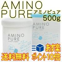 【あす楽】アミノピュアL-グルタミン500g【ポイント10倍】【送料無料】
