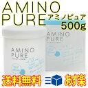 【あす楽&送料無料】アミノピュア[AMINOPURE]L-グルタミン500gアミノ酸[P10]