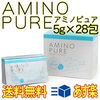 【あす楽】アミノピュアL-グルタミン5g×28包【送料無料】