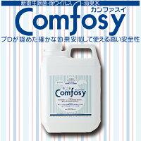 人体、環境にも無害な除菌・消臭液★カンファスイ2Lボトル[P]【RCP】