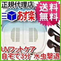 (海外取寄せ品) シルバー-メッキ Bore Trombone and Euphonium Mouthpiece ラージ Denis Wick DW5880-4AL