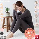 une nana cool 【WEB限定】Full bloom flowers ブラ&ショーツセット ウンナナクール インナー/ナイトウェア ブラ/ショーツ ピンク イエロー ブルー