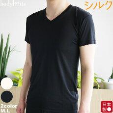 シルク100%VネックTシャツインナー半袖インナー汗取り冷えとりインナー肌着高品質低価格ひえとりinner