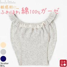 綿100%ショーツふんどしパンツレース付き女性用日本製ふわふわエアリーガーゼコットン下着レディースナイトショーツ綿ショーツガーゼショーツcottonshorts